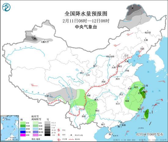 山水盆景1EE-122195611