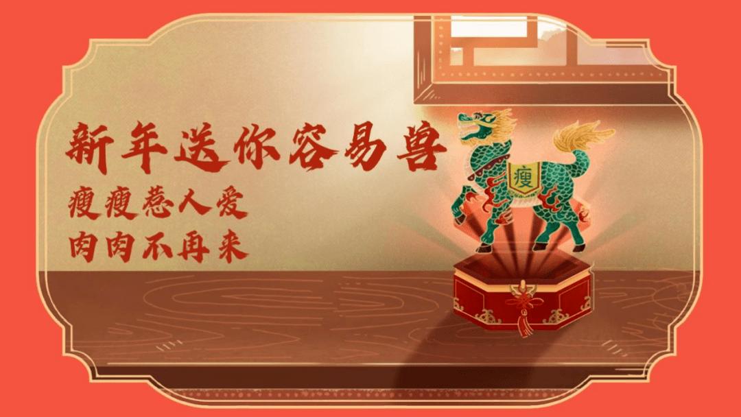 《2021年春节高赞年货指南》  第4张