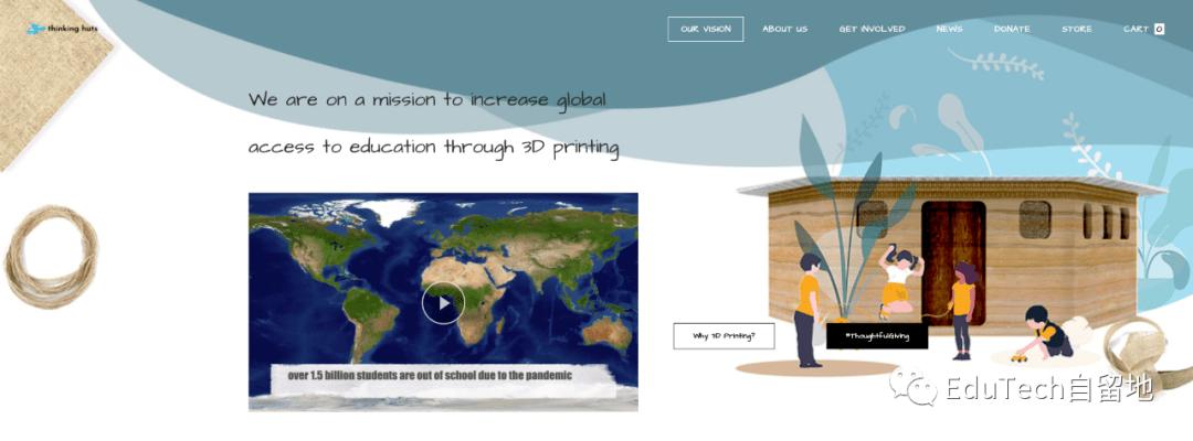 世界第一所3D打印学校