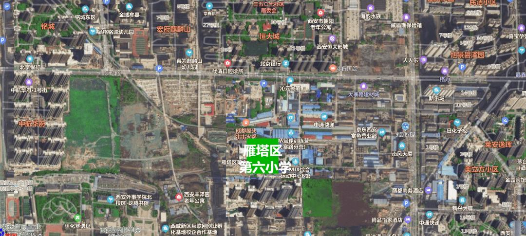 填补短板!西安大寨路上新建4所学校,规模和位置曝光,周边居民有福了  第7张
