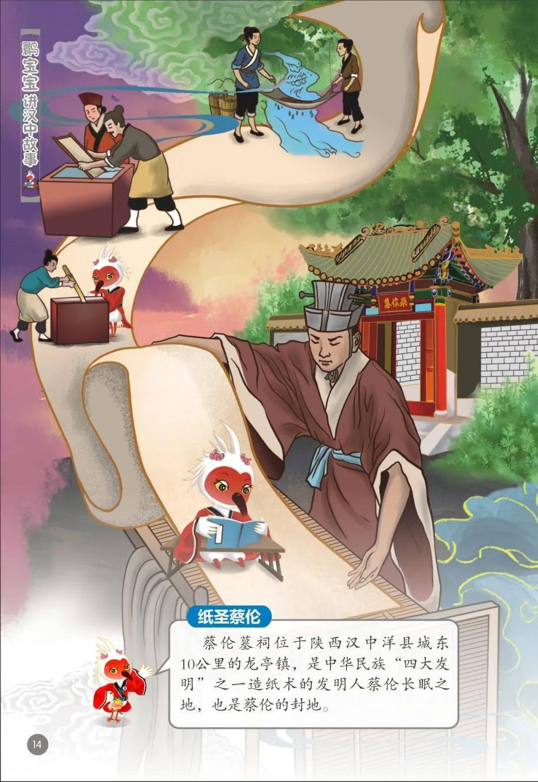 """""""汉风大年""""天汉长街""""云上新年"""":初二篇  第9张"""
