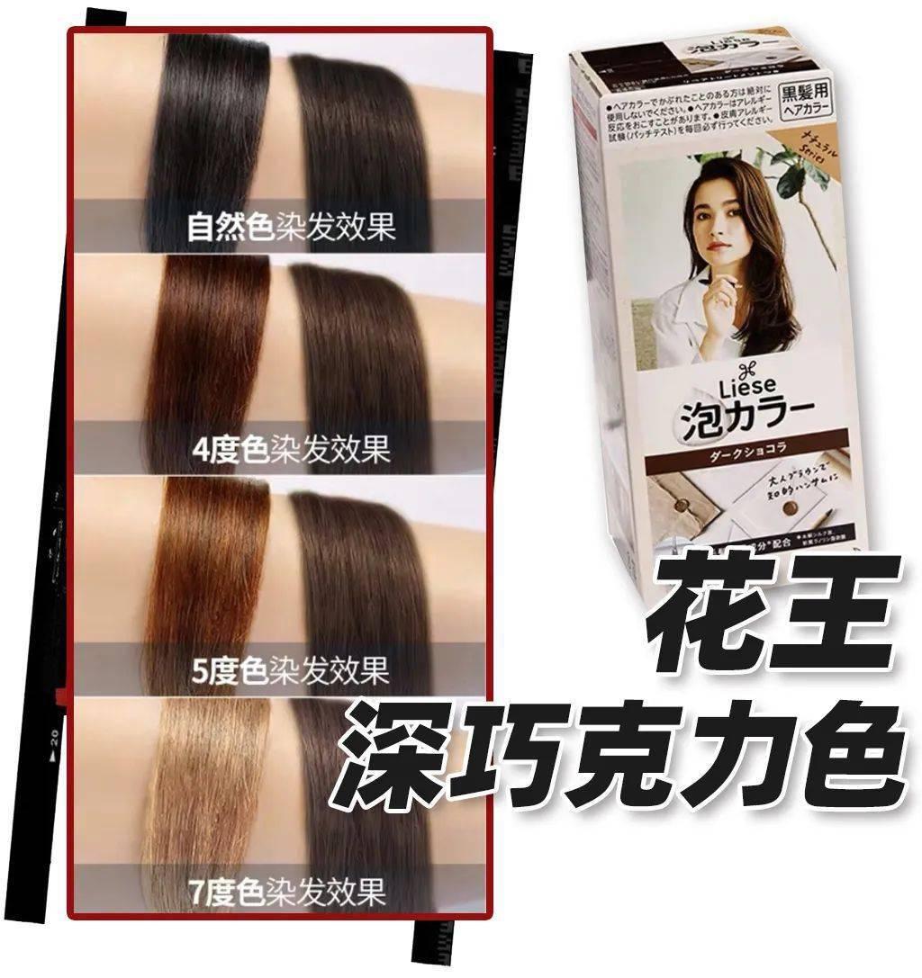 求你千万别再染头发了!特别是这3种发色!!