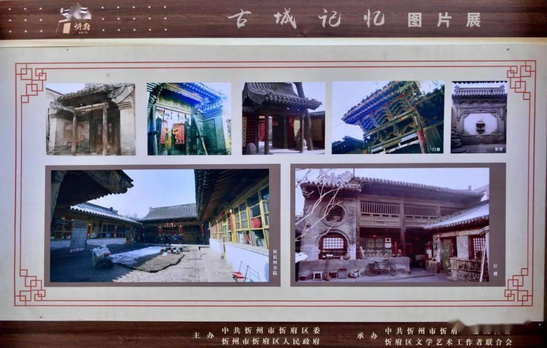 中国年在忻州:忻州古城真红火  第29张