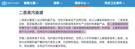 天顺app-首页【1.1.1】  第9张