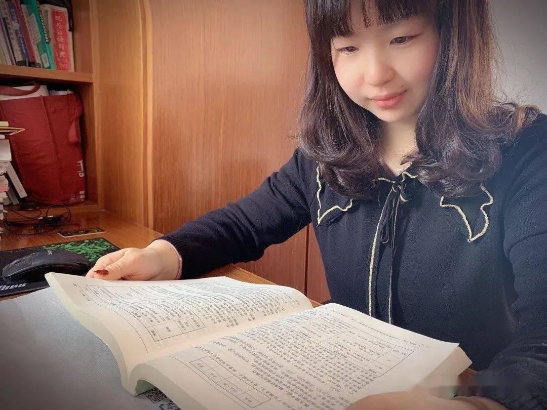 【书香润心灵】我的假期阅读感悟——青年教师篇  第6张