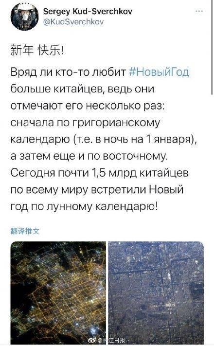 俄罗斯宇航员从太空站跟你拜年了,还附上了武汉太空航拍照