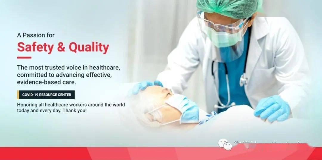 【患者安全】ECRI: 2021年十大医疗技术危害