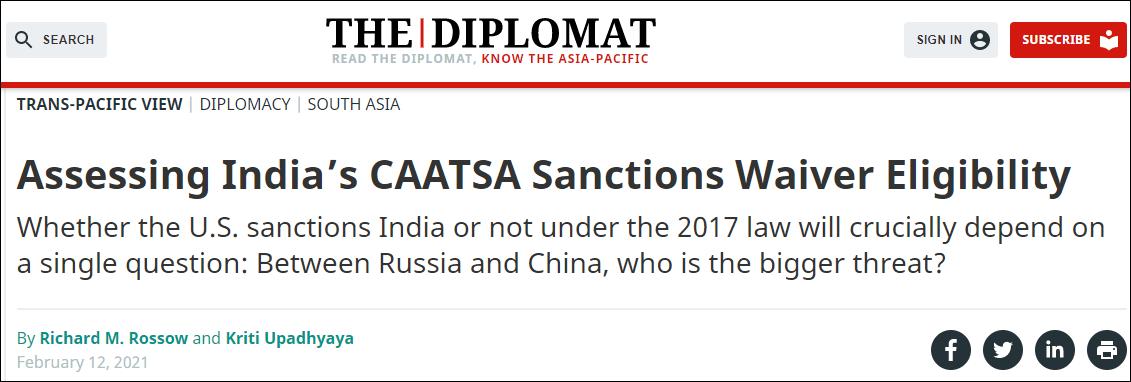 美国要不要制裁印度?美智库研究人员:取决于中俄谁威胁更大