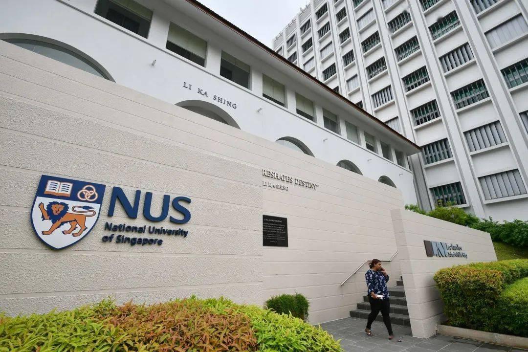 喜讯!祝贺天和学子收获六枚新加坡国立大学金融工程Offer+1!累计收获八枚NUS MFE Offer!