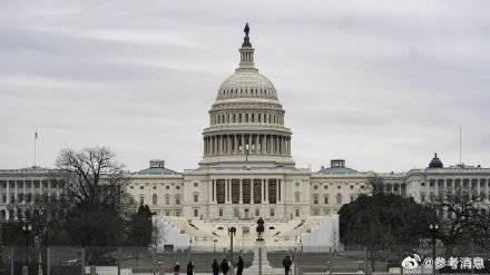 外媒:美国会将设独立委员会调查国会骚乱事件