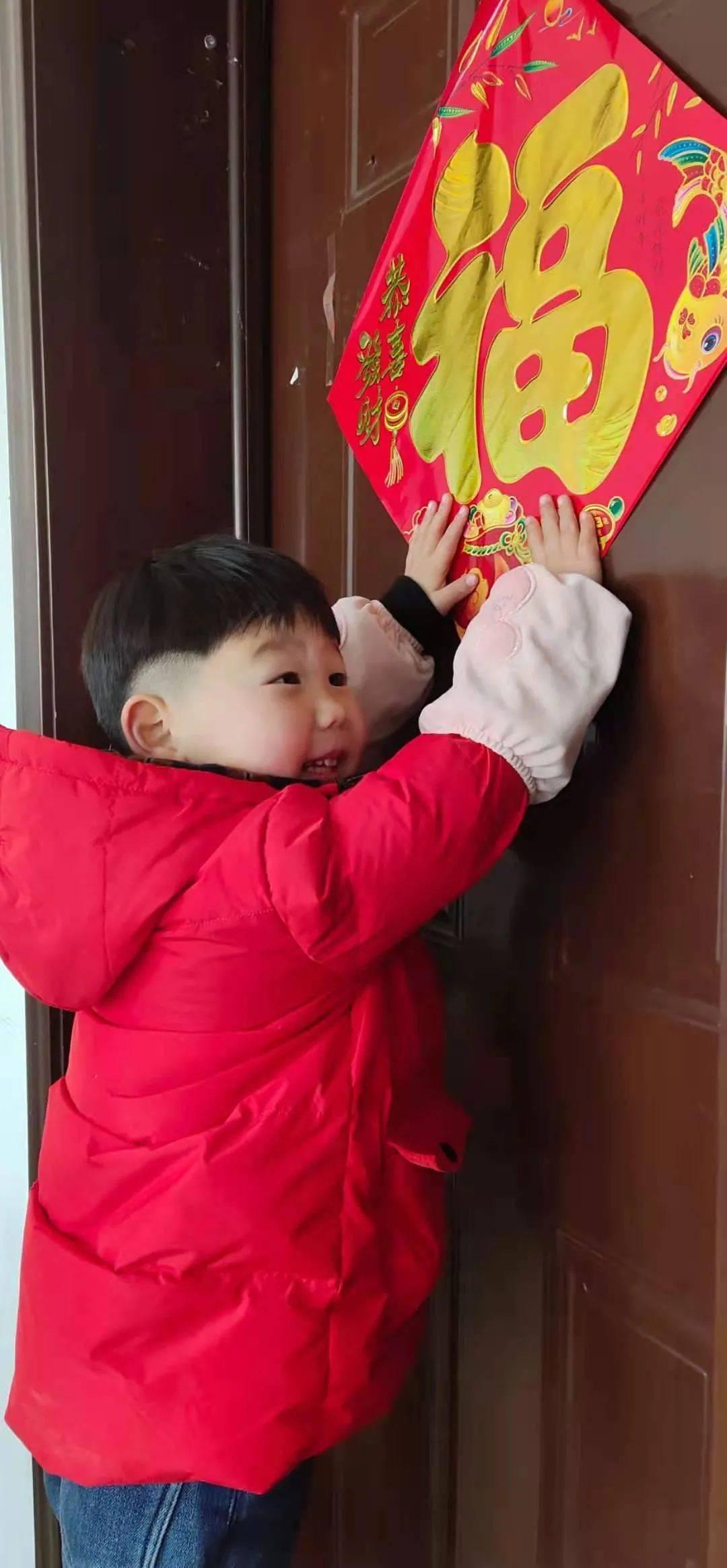 """丁湖中心校积极开展""""我们的节日——春节""""文化活动  第6张"""