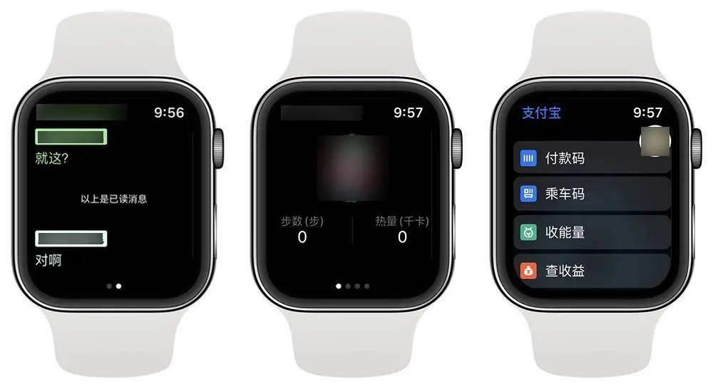 只用 Apple Watch 计步数看通知?这些快捷指令,让你的手表更智能