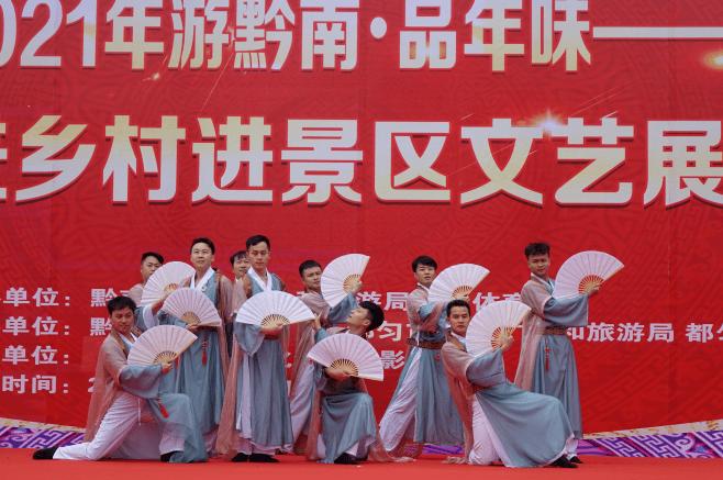 真实山水风景图片大全:武汉国有独资企业招聘行政管理岗!