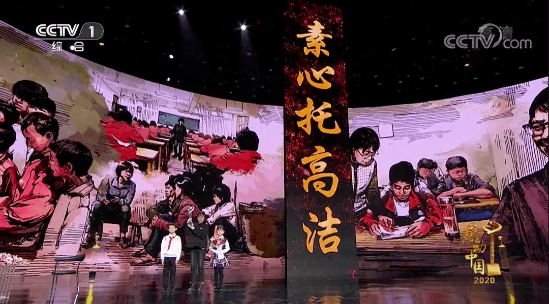 你是崖畔的桂,雪中的梅!《感动中国》2020年度人物——张桂梅!