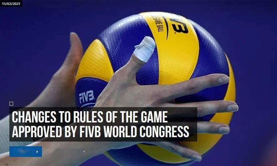 FIVB的新规则:提升自由人的地位只是为了让竞争更加激烈和顺畅!