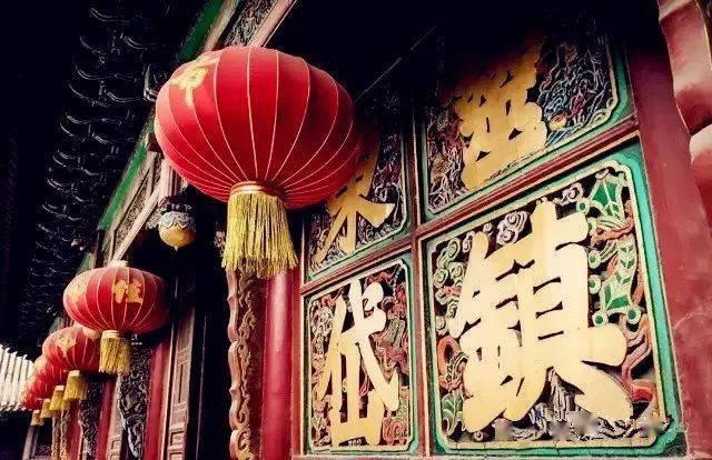 浚县正月古庙会之浮丘山碧霞宫  第4张