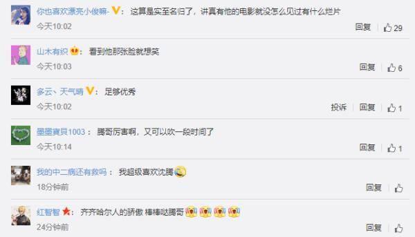 天顺app首页-首页【1.1.9】  第5张