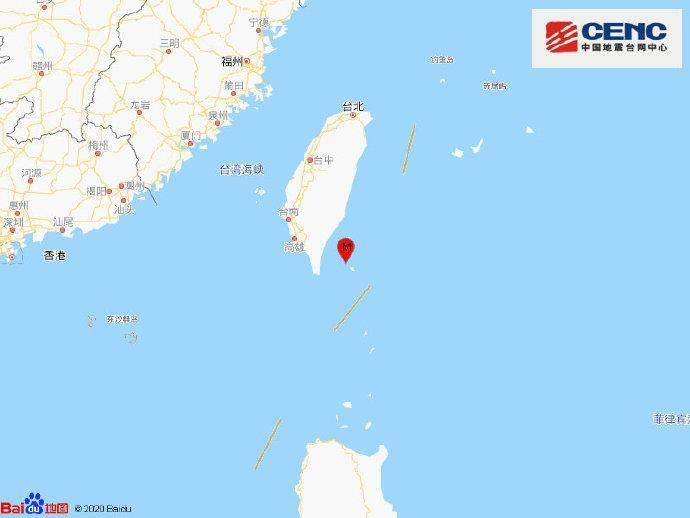 台湾台东县海域发生4.6级地震 震源深度16千米