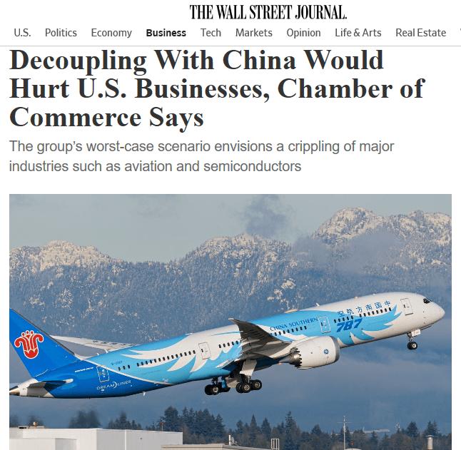 Bildergebnis für 与中国脱钩美航空半导体业或损失数百亿