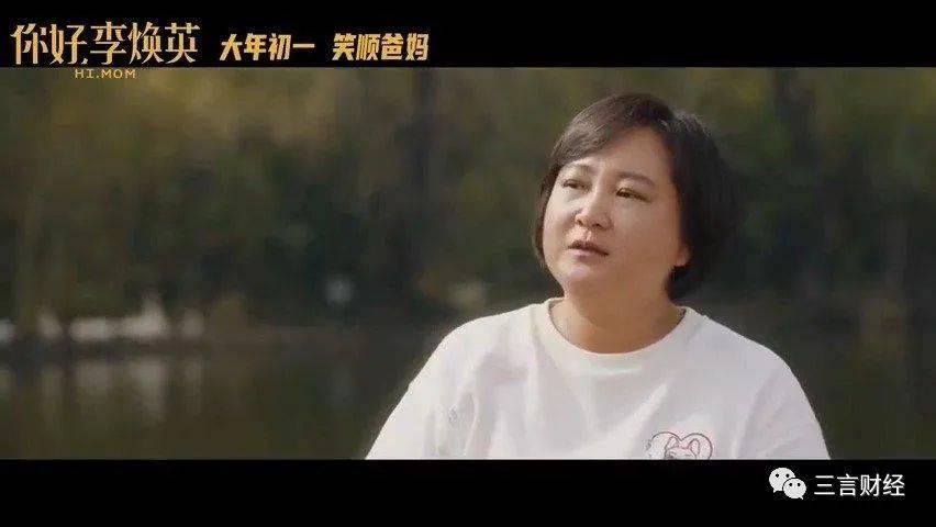 天顺娱乐总代-首页【1.1.7】  第1张