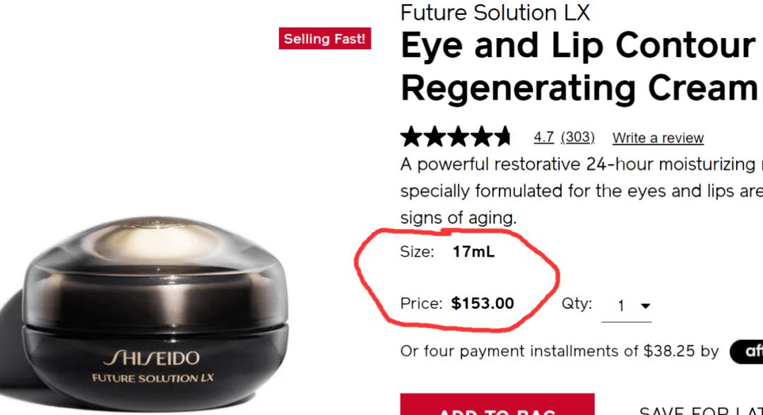 千元贵妇品牌出了嘴唇·唇唇抗皱霜...你的唇纹有救了吗啊哈哈哈哈