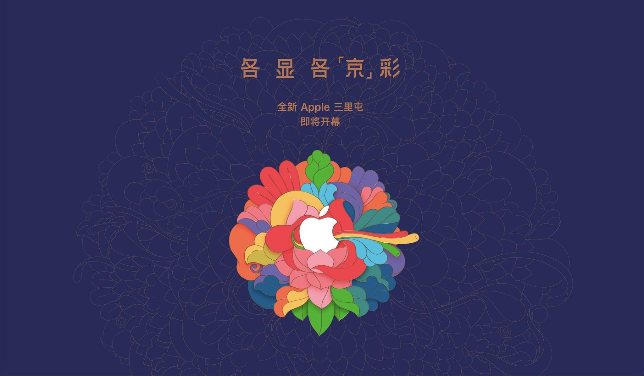 天顺平台开户-首页【1.1.3】  第11张