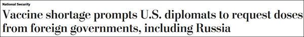 美驻华外交官员被曝要做肛拭子检测,美国务院:会尽可能保留官员尊严