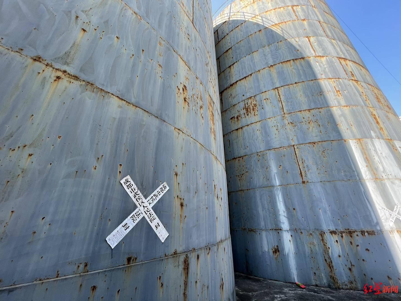 2500吨菜籽油被法院强制执行 价值2000万元