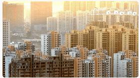 新年各地楼市调控已60余次,房价要降了?