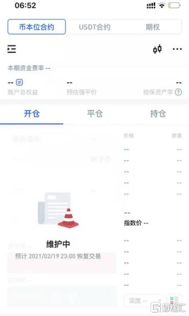 「期货开户鑫东财配资」疯狂!比特币市值破万亿!交易平台被挤爆,矿