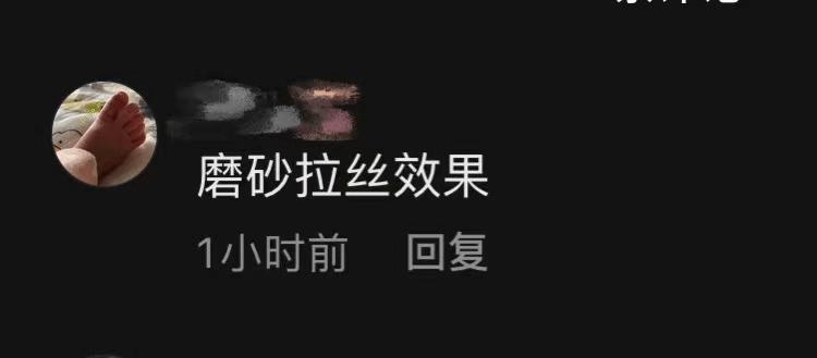 【1017丨话题】父亲用钢丝球给儿子洗车,奥迪秒变限量款星空漆...
