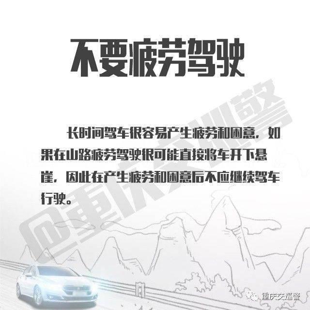 农村地区弯多、坡陡、路窄,驾车行经农村和山区道路请谨慎驾驶、小心慢行