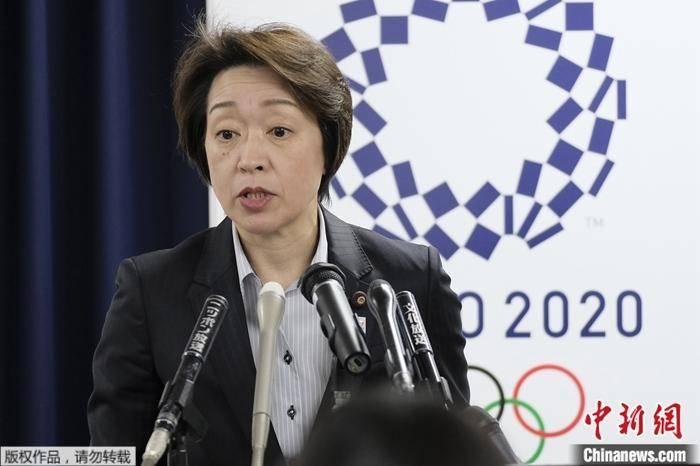 东京奥组委主席桥本圣子退出自民党并辞去党内职务