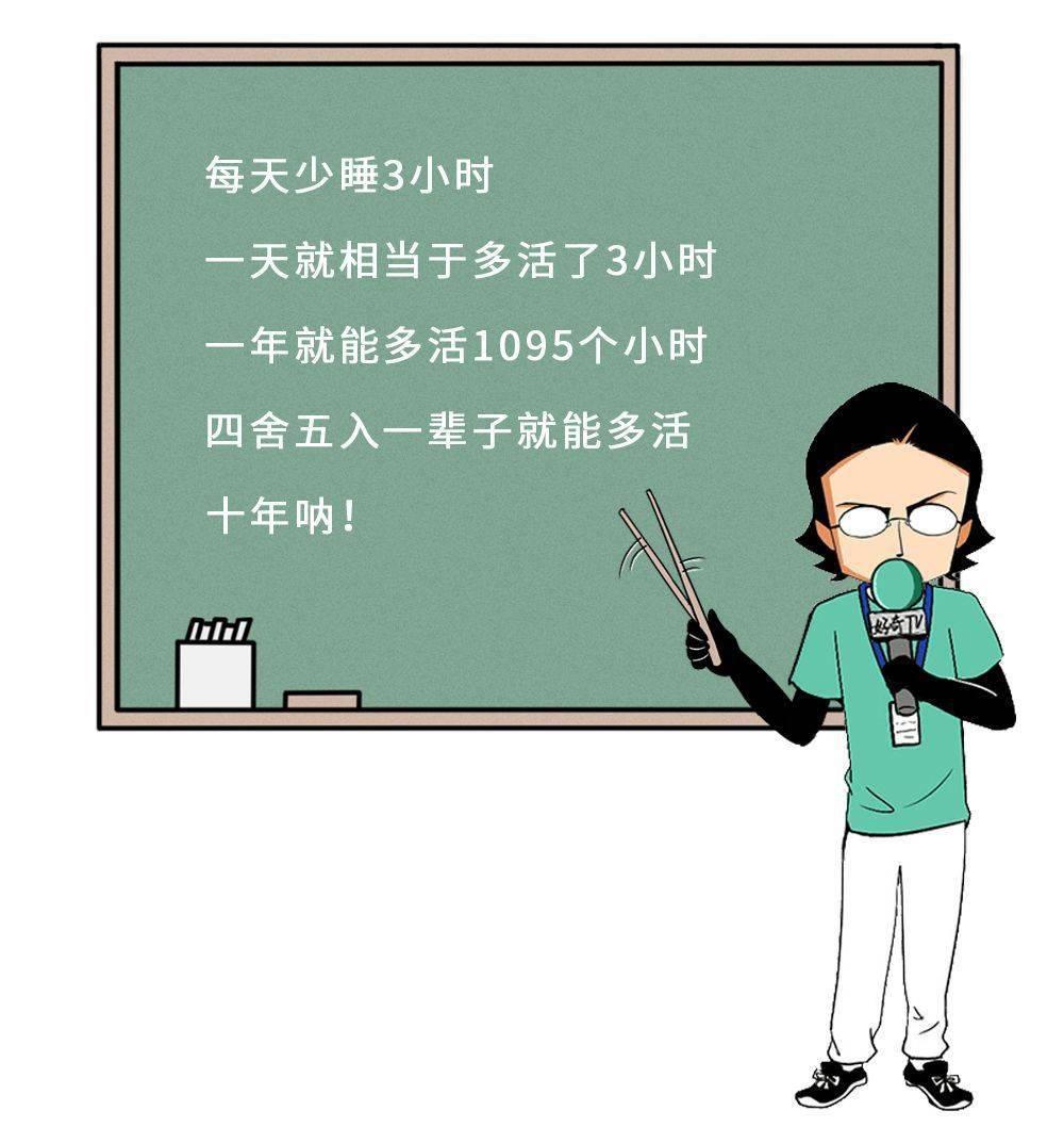 赢咖4平台招商-首页【1.1.3】