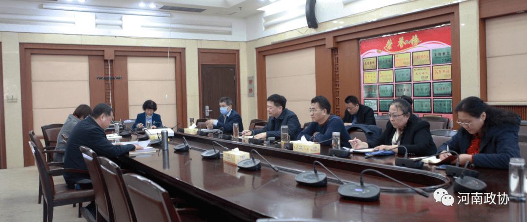 【履职】新乡市政协机关党组传达学习全国全省宣传部长会议精神