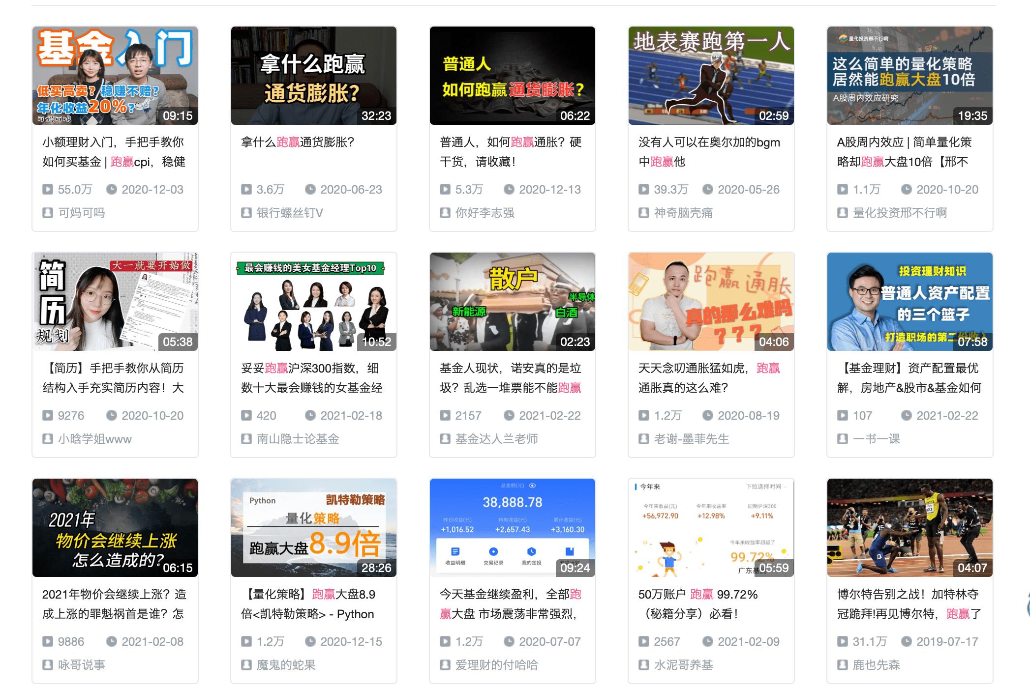 天顺平台开户-首页【1.1.8】  第12张
