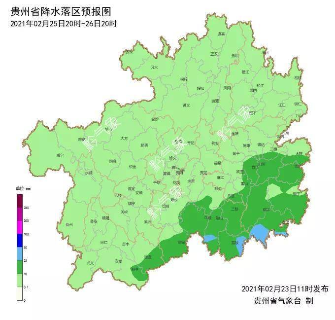 温暖天气倒计时!25日起贵州开启强降温模式