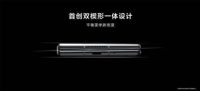 华为 Mate X2 折叠屏手机正式发布,售价 17999 元起