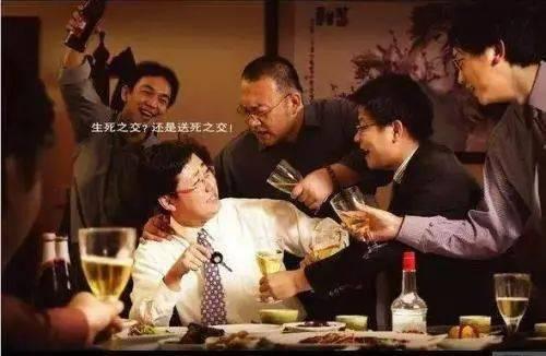 """""""与兄弟们没有任何关系"""",他们酒桌上先签生死状"""