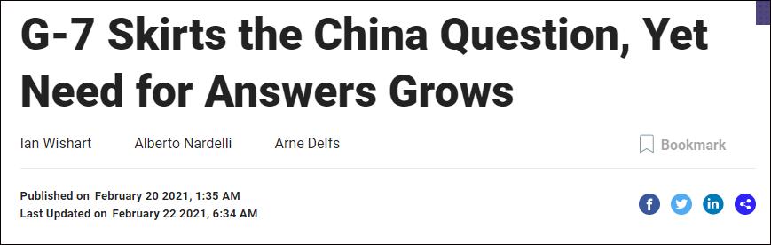 美国媒体:七国集团会议期间,各国对中国进行了详细讨论,但在宣布时持谨慎态度