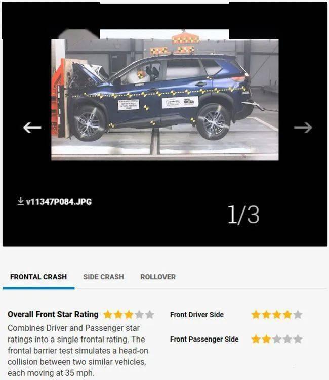 新一代琦君即将上市,但试驾副驾驶的安全等级只有2星!