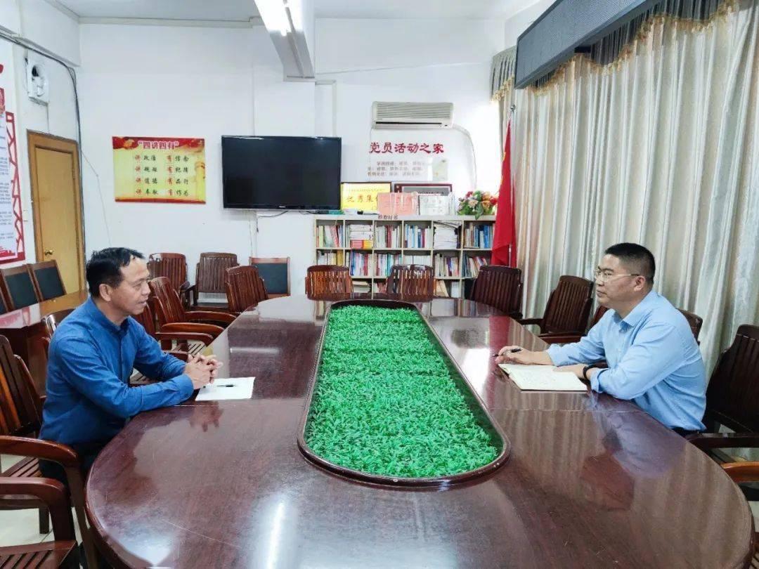 """""""部长和你说说心里话"""" ——玉林市组织系统开展市县镇领导班子换届前谈心谈话 营造风清气正良好氛围"""