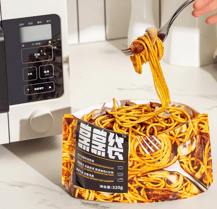 意大利面不要煮~用微波炉煮6分钟即可享用,袋装煮,避免洗碗,为懒青年快速储存