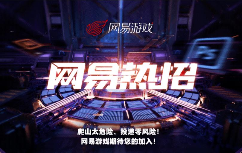 最新网赚资讯:【广州招聘】<包餐の纯文职>综合6K+豪华食堂包餐,天河上班