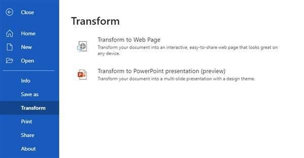 一键搞定PPT!Word文档可直接转换PowerPoint