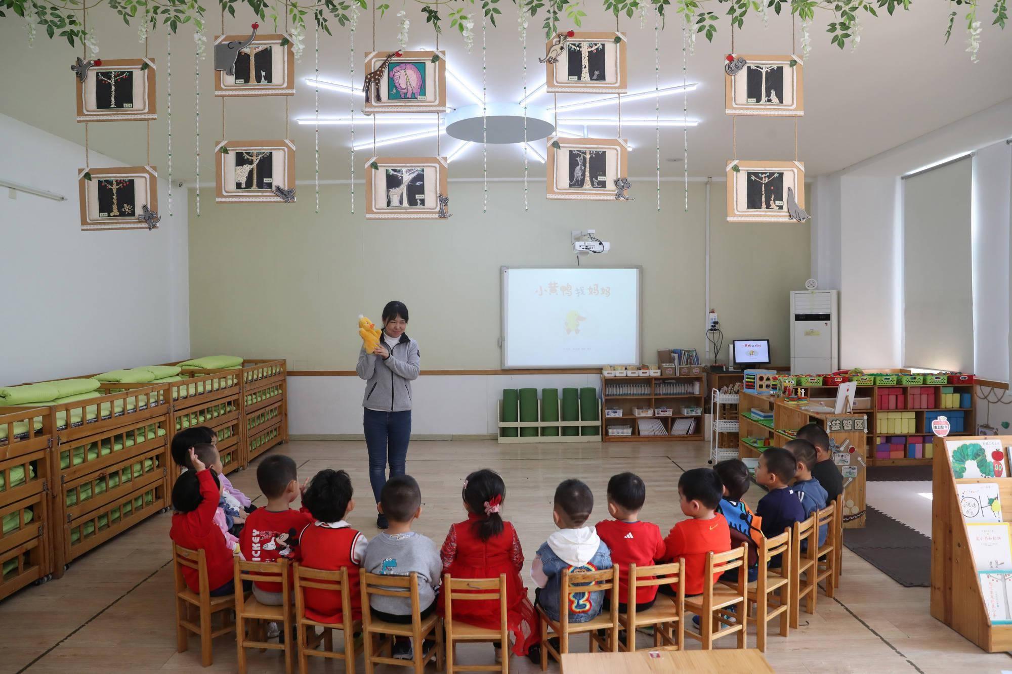 国家卫健委:托幼机构教职员工和幼儿开园前14天开展健康监测