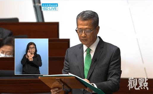 港财政司司长:加税不会令香港股票市场失去竞争力