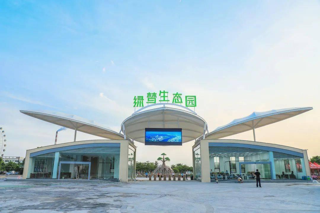 """【绿梦生态园】限时35元!""""绿梦号""""带您游过潮州、汕头和揭阳!"""