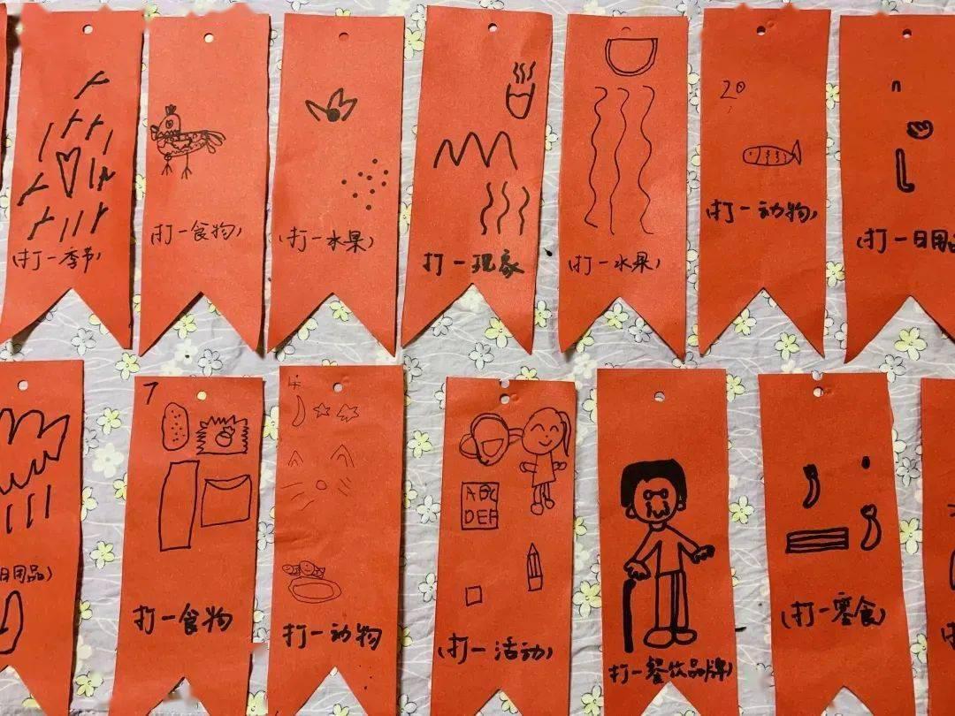 幼儿园简单灯谜精选及答案 灯谜大全及答案儿童