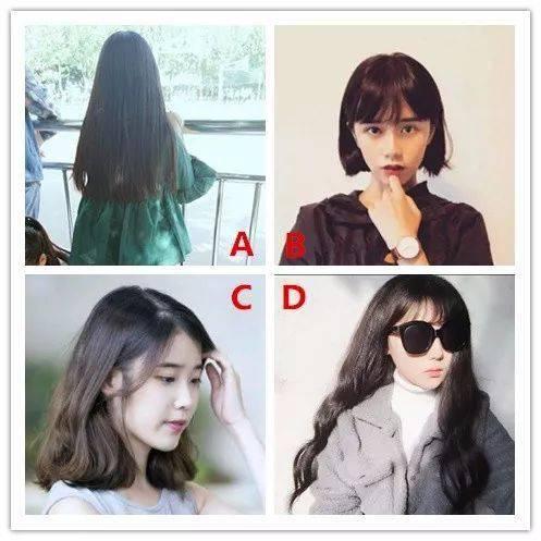 四种发型选一种,你更吸引同性还是异性?